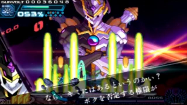 紫電第二形態